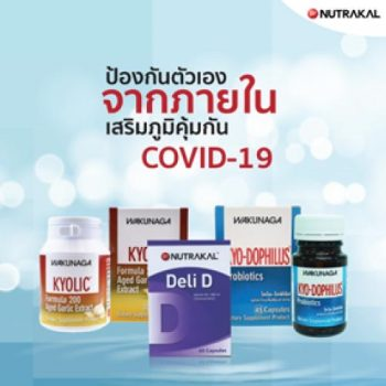 Supplementation Against Corona Virus